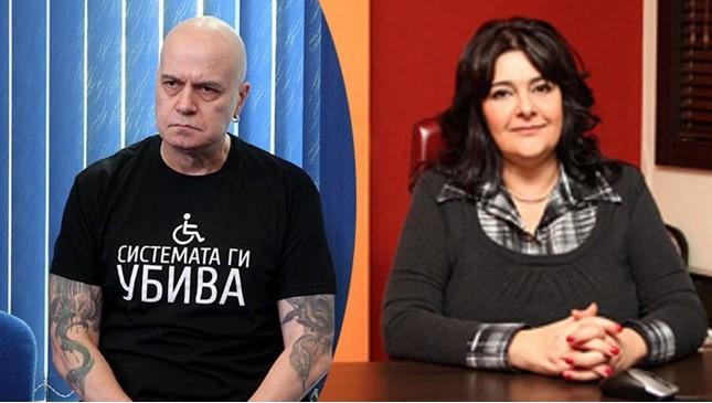 """Слави продава част от акциите си в """"Седем-осми"""""""