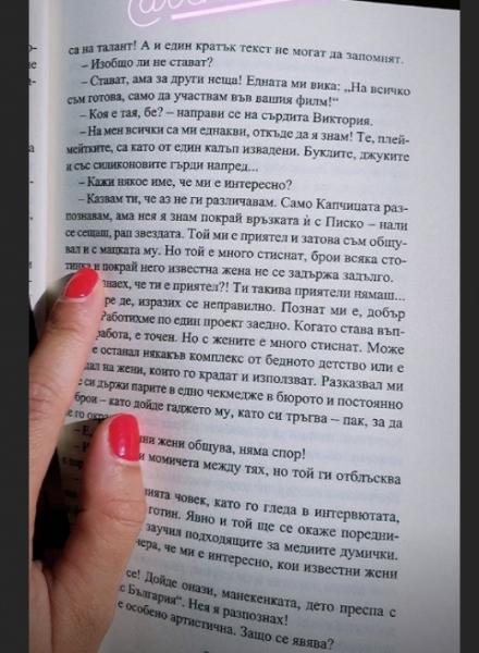 """Венета Райкова съвсем го закъса! След развода с Тишо водещата на """"Папараци"""" вече осем месеца си търси нов мъж"""