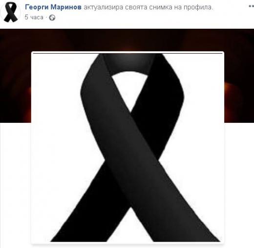 Бащата на зверски убитата Виктория със сърцераздирателни думи след трагедията (СНИМКИ)