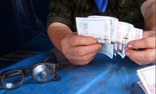 Глас народен: Докато ни вдигнат пенсиите, ще измрем! Тежко и горко на обикновения българин
