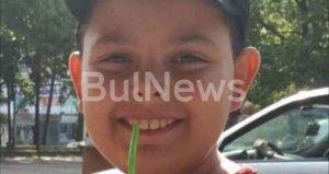 ЧСИ отвлече 7-годишно дете в Монтана, момченцето е обявено за общодържавно издирване (СНИМКА)