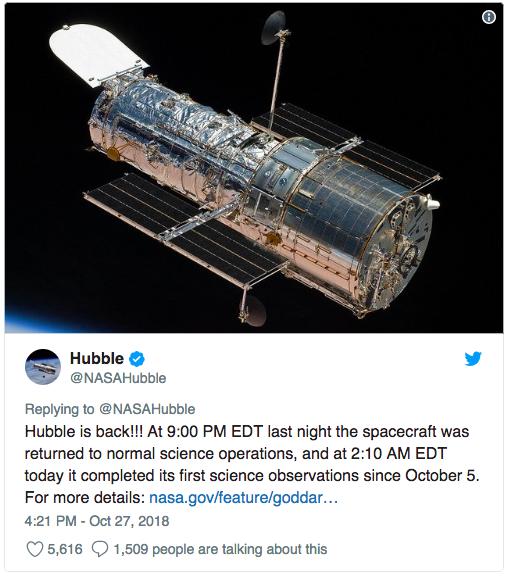Жив е! Телескопът Хъбъл отново е изправен и прави уникални снимки