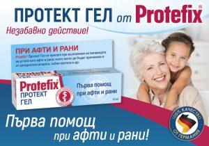 Афти и рани в устната кухина – болезнен проблем, но лесно преодолим!