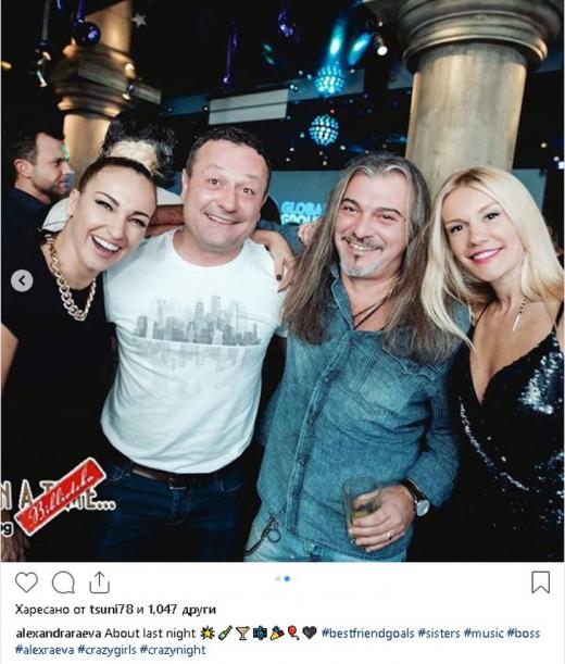Мистерията около Димитър Рачков и Мария Игнатова падна, СНИМКИ разкриха цялата истина!