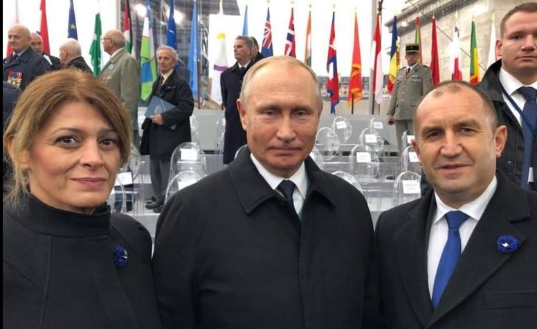 Американски разузнавач хвърли истинска бомба: Румен Радев е част от план на Путин за доминация