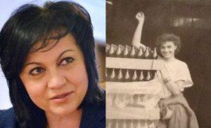 Eто я Корнелия Нинова като студентка: Физическият труд не й се опъвал, но това я докарало до сълзи (СНИМКИ)