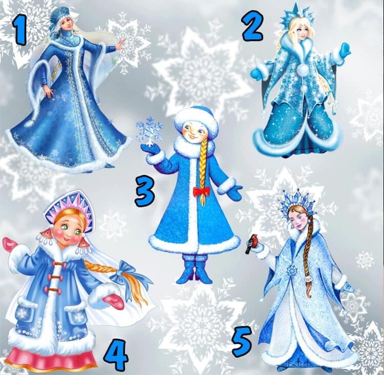 Изберете си една от петте Снежанки и разберете какво ви очаква през новата 2019-а година!