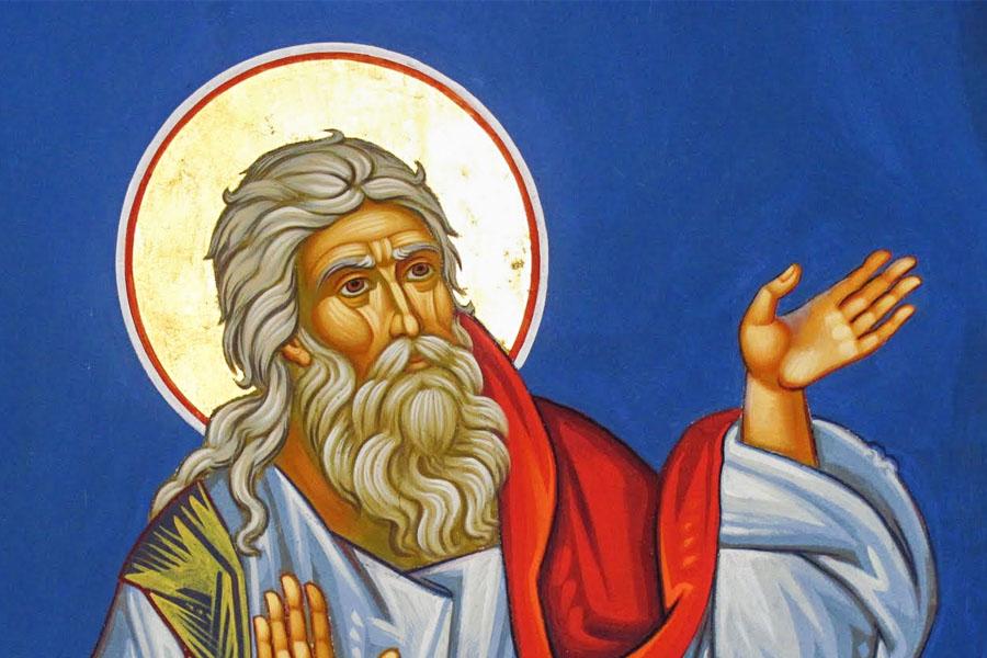 Св. Атанасий Атанасовден