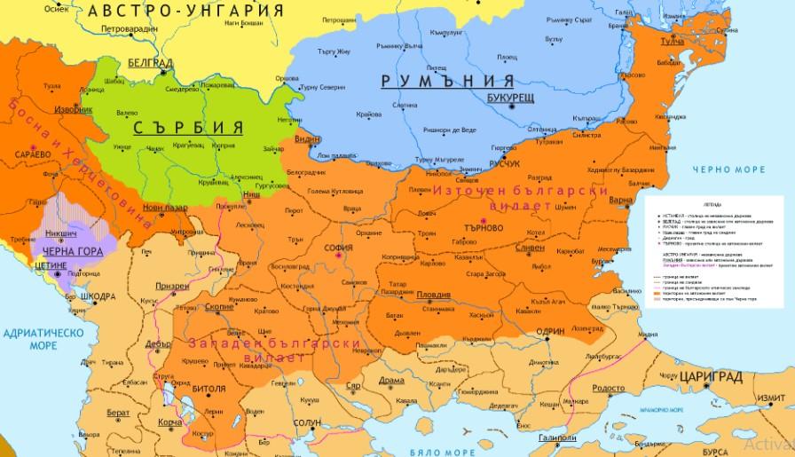 Алена: Новото име на Македония е възможно най-лошото за бъдещето на Балканите