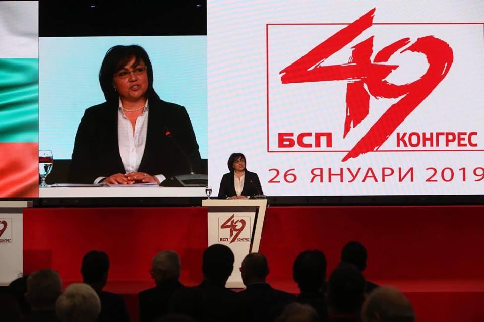 Елена Йончева направи паралел между Борисов и шефа на Коза Ностра
