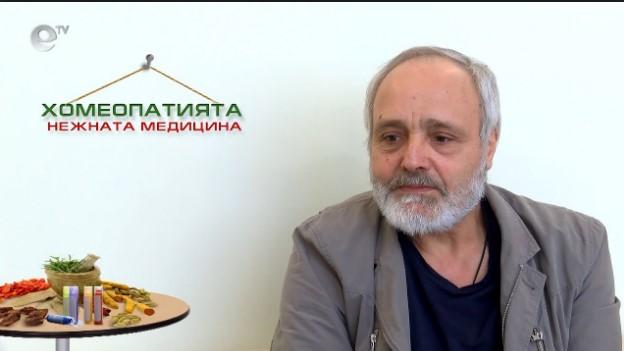 Д-р Атанас Михайлов: Лекувайте кашлицата, не я потискайте. 2 рецепти за лечение за 1 ден