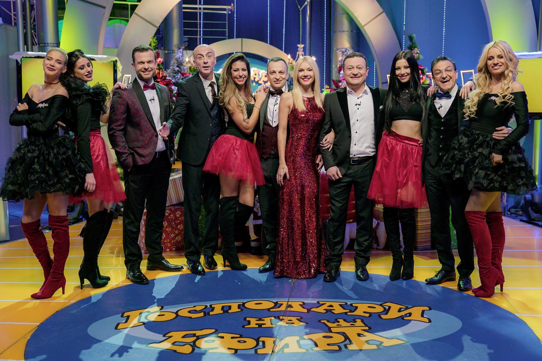господари на ефира 2019