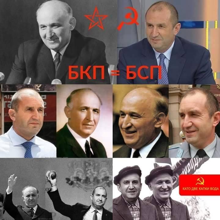 Изборът между Румен Радев и Бойко Борисов е избор между живковизма и Европа*