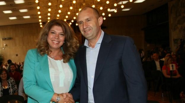 Радев и Йотова