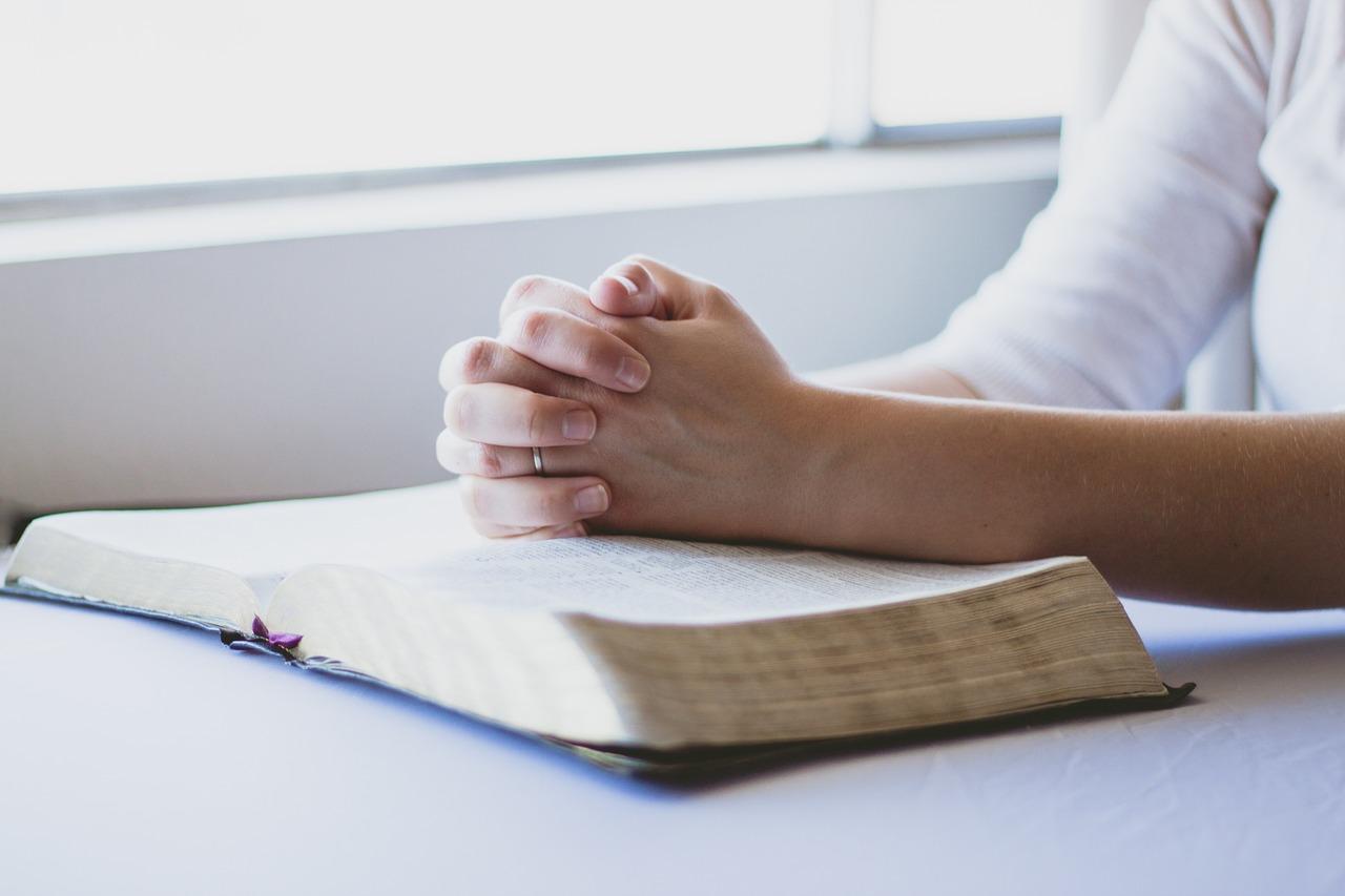 молитва за помощ