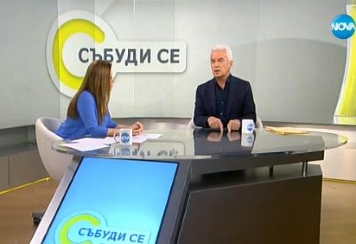 Иванова Сидеров