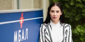 Откраднат живот Ина Фотева