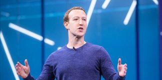 facebook промяна