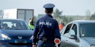 Пътна полиция акция