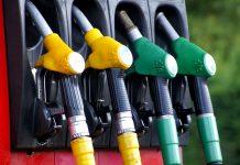 Безлов Държавна петролна компания бензиностанция