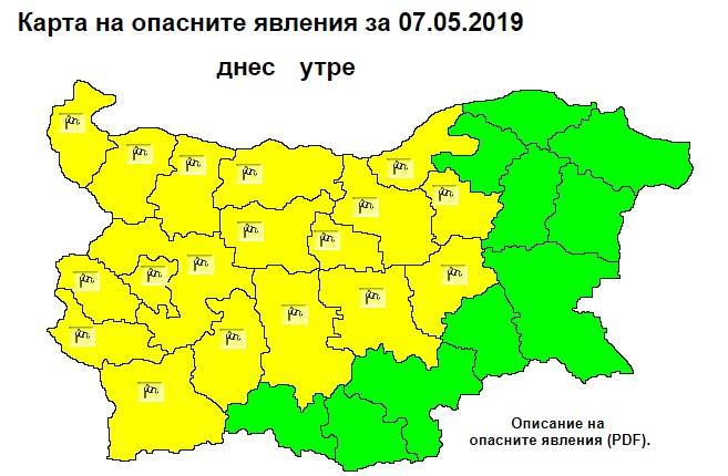 Анна Дякова разкри нещо смущаващо, което ще засегне всички българи (Карта)