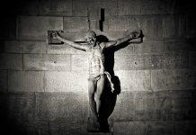 грехове Молитва Архангел Михаил