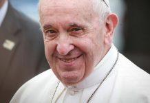 папа Франциск у нас