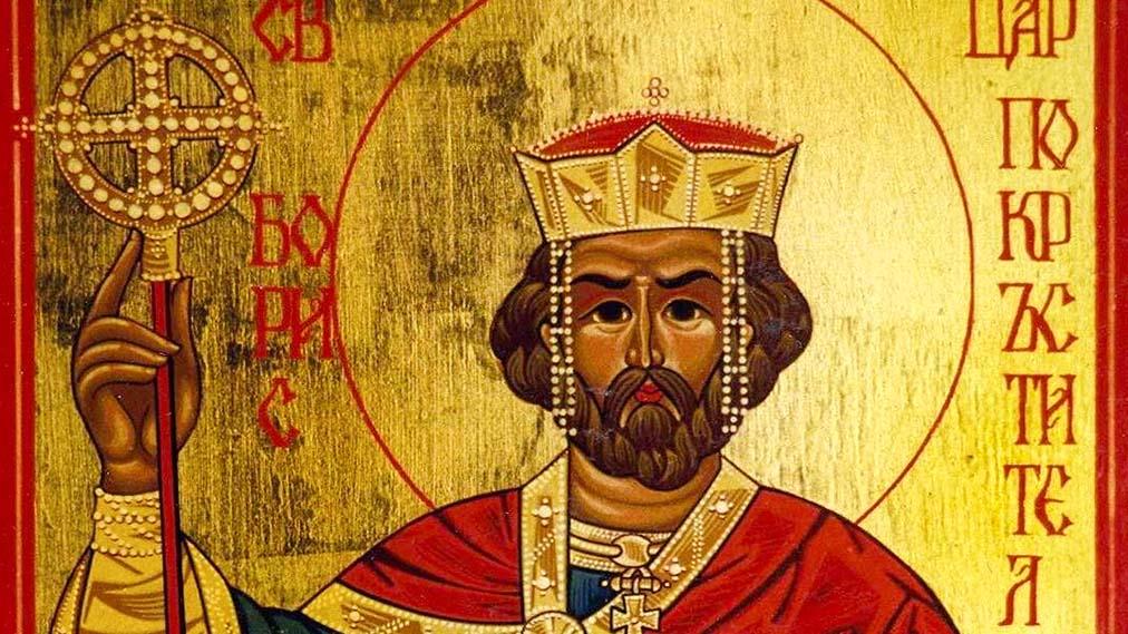 Свети Борис