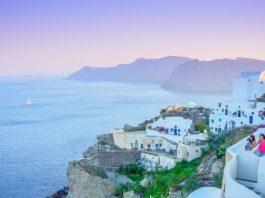 граничен пункт Гърция