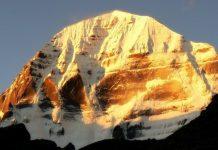 планината Кайлас