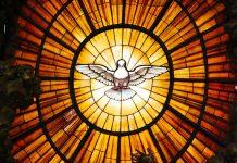 свети дух