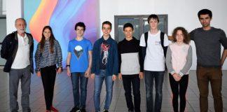 Международната школа по информатика