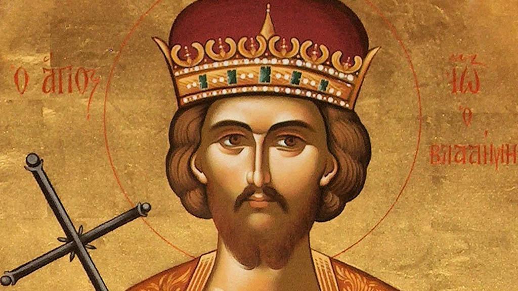 Свети Владимир