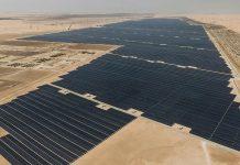 електроцентрала Абу Даби