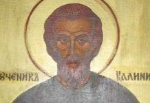 Свети Калиник