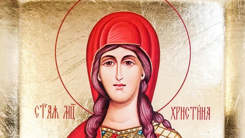 Света Христина
