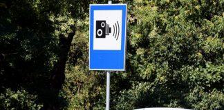 обезвреждане на пътни камери