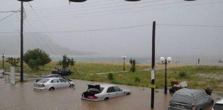 българка халкидики буря