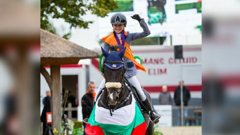 Браво: Исторически успех на България в Европейското по конна езда