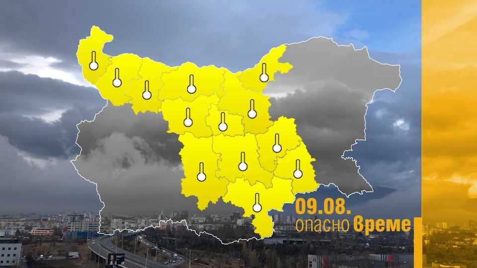 Гореща вълна удря Балканите. Жълт код за високи температури