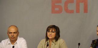 Нинова брифинг пресконференция избор на нов председател на БСП