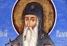 успението на Свети Иван Рилски