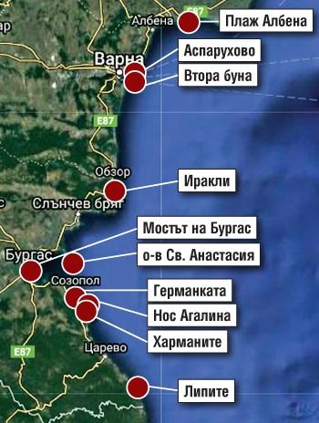 10 черни дупки гълтат хора на морето, това са най-опасните места за плуване по българските плажове (КАРТА)