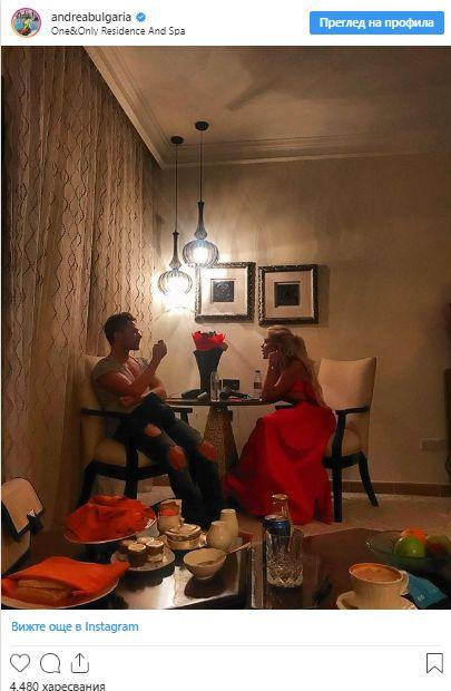 Новият мъж на Андреа - Снимка от хотелската стая в Дубай