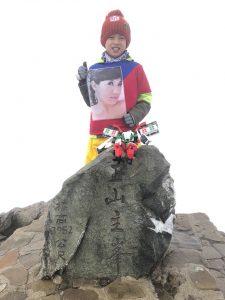 Осемгодишно момче изкачи връх, за да спази обещание към починалата си майка