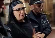 Анита Мейзер