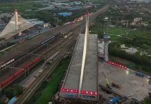 Мост в Китай