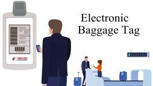 Електронни етикети за багаж в новото летище в Пекин