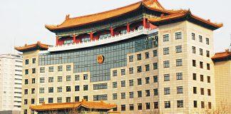 Китай предупреждава САЩ