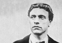Васил Левски е роден